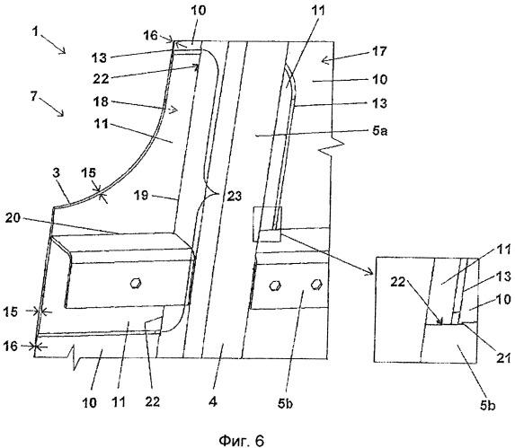 Внешняя стенка для кузова вагона рельсового транспортного средства и способ его изготовления