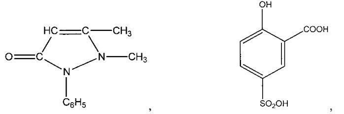 Способ извлечения ионов индия (iii)