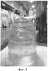 Установка для выращивания монокристаллов сапфира методом киропулоса