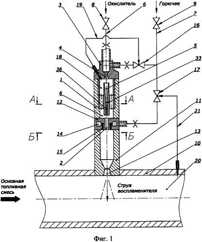 Газодинамический воспламенитель основной топливной смеси в проточном тракте