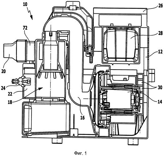 Циклонный сепаратор для всасывающего уборочного аппарата и всасывающий уборочный аппарат с циклонным сепаратором