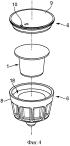 Устройство для адаптации капсулы с пищевым продуктом к держателю капсулы