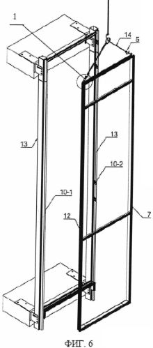 Комплект элементов крепления оконной рамы остекленного фасадного блока