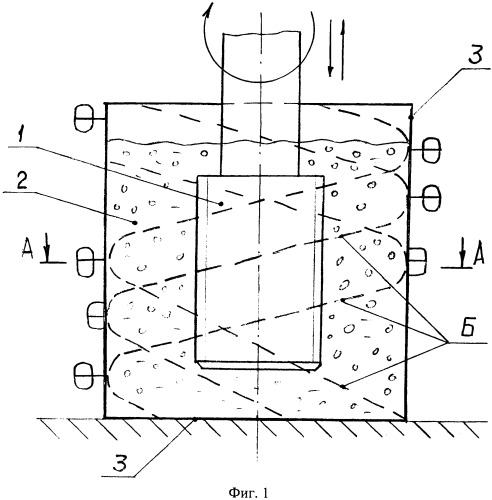 Способ получения на обрабатываемых изделиях глубоких диффузионных защитных слоев и устройство для его осуществления