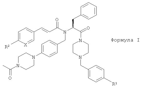 Новые пиперазины в качестве противомалярийных средств