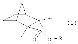 Новое карбоксилатное соединение, способ его получения и содержащая его парфюмерная композиция