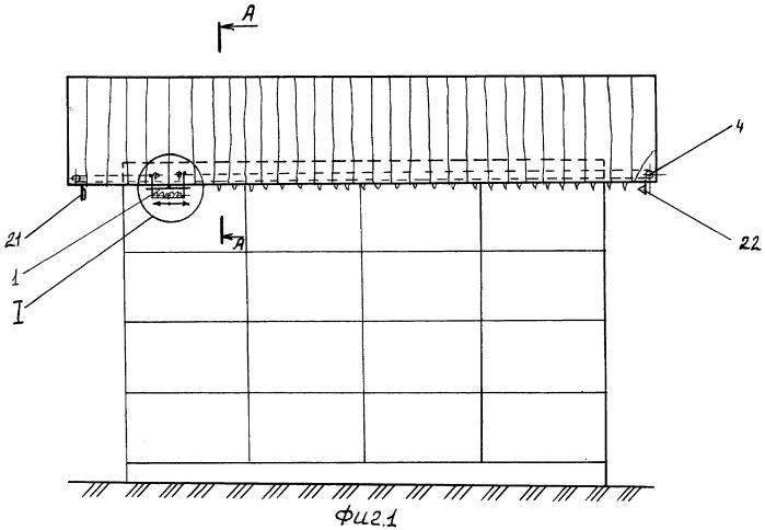 Способ утилизации наледей и сосулек с крыш зданий и устройство для его реализации