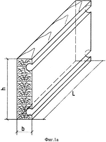 Способ изготовления армированной клееной деревянной балки