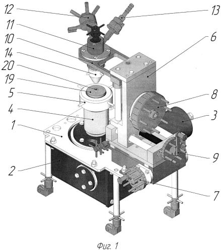 Способ герметизации источника ионизирующего излучения и устройство для его реализации