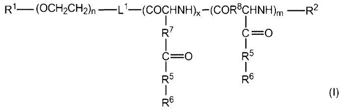 Композиция разрушающейся полимерной мицеллы