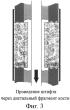 Имплантат для замещения тотальных протяженных дефектов длинных трубчатых костей