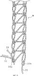 Способ предотвращения распускания шва, устройство предотвращения распускания шва и тип шва