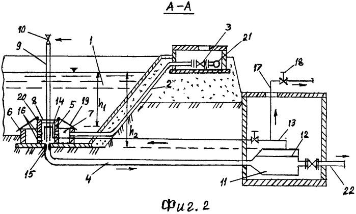 Биологический стабилизационный пруд-накопитель (варианты)