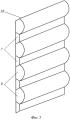 Способ раскроя круглых лесоматериалов, имеющих несколько качественных зон, разделенных концентрическими окружностями