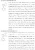 Способ получения 2,3-диалкил-1-фенил(алкил)замещенных фосфол-2-енов