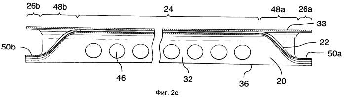 Ось с балкой кручения и содержащий ее узел торсионной подвески для автомобиля