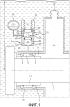 Система герметизации с компенсацией давления для вала вращения или перемещения