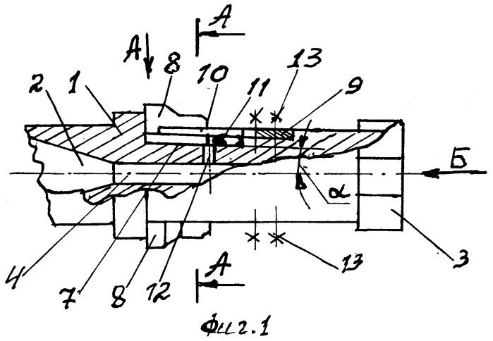 Инструмент для выполнения профильных надрезов в шпурах