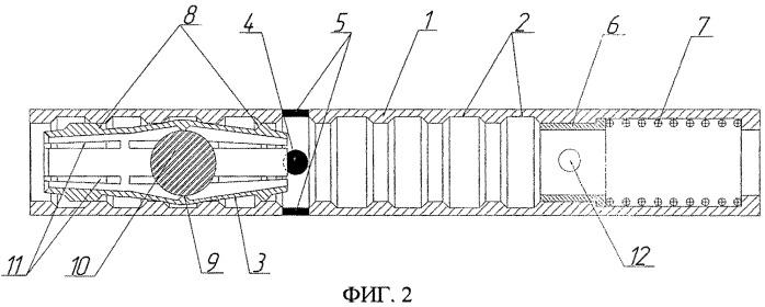 Муфта для многостадийного гидроразрыва пласта