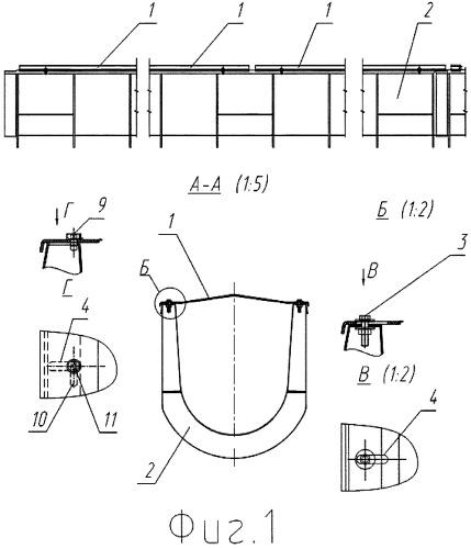Крышка из полимерного материала для водоотводного лотка