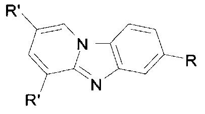 Бездиафрагменный электросинтез замещенных пиридо[1,2-а]бензимидазолов