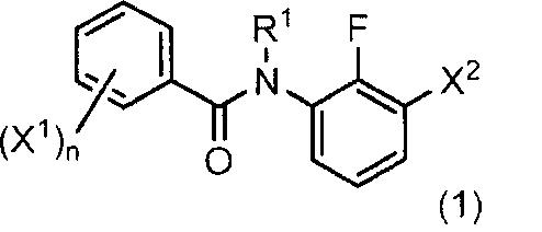 Способ получения производного ароматического амида карбоновой кислоты