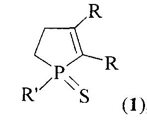 Способ получения 2,3-диалкил-1-фенил(алкил)замещенных фосфол-2-ен-1-сульфидов