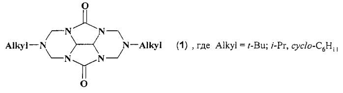 Способ получения 2,6-диалкил-гексагидро-1н,5н-2,3а,4а,6,7а,8а-гексаазациклопента[def]флуорен-4,8-дионов
