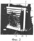 Воздухоочиститель для удаления загрязнителей воздуха из воздушного потока