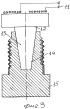 Способ снятия тонкостенных оболочек после формовки на них резьбовой поверхности