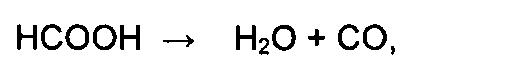 Каталитически активные перфторкарбоксилатные соединения четырехвалентной платины