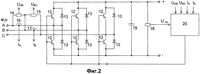 Преобразовательный комплекс электроснабжения собственных нужд тепловоза