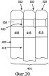 Усовершенствование механической обработки пластинчатого ротора