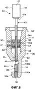 Инструмент ввода для спиральной пружинной вставки без поводка