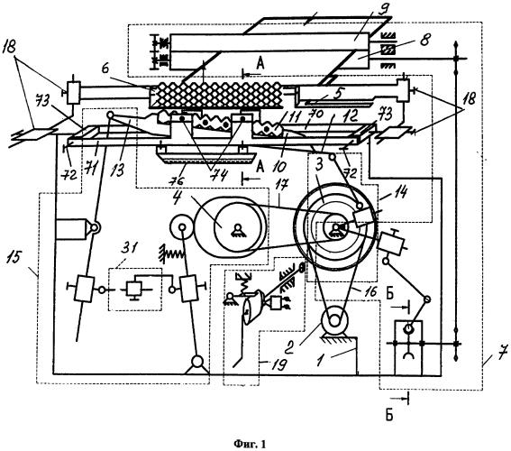 Машина для изготовления просечно-вытяжной сетки из листового материала