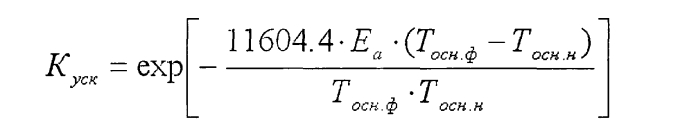 Интегральная схема свч