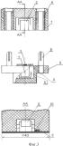 Устройство для измерения температурных параметров сверхпроводников