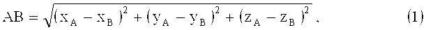 Устройство дистанционного измерения геометрических параметров профильных объектов