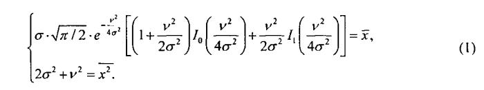 Способ двухпараметрического анализа случайных сигналов на основе измеренных данных для 1-го и 2-го моментов