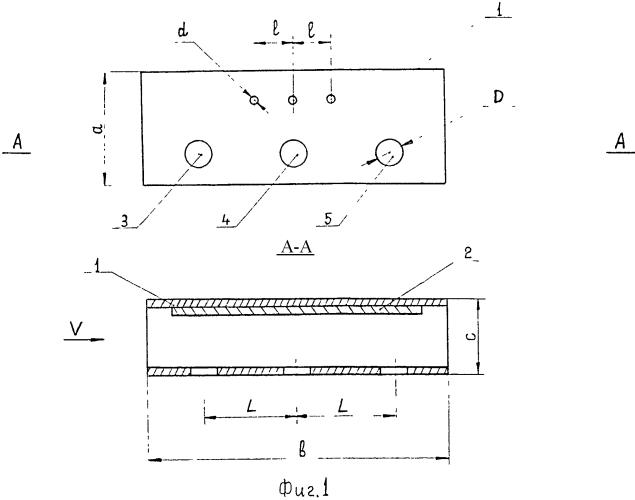 Способ и устройство для измерения скорости течений и волновых процессов в океане