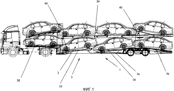 Погрузочная платформа для транспортировки транспортных средств