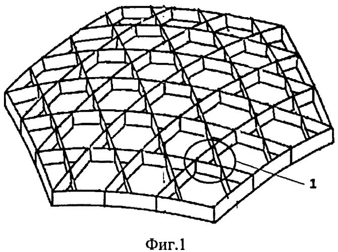 Каркас конструкции антенного рефлектора из полимерного композиционного материала