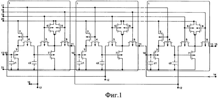 Двухтактный динамический регистр сдвига