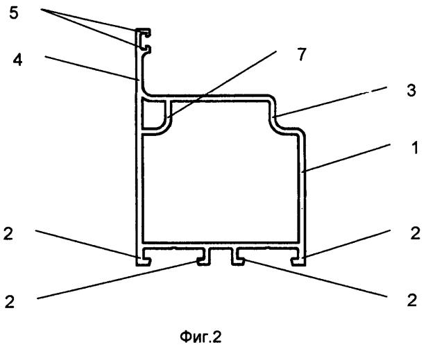 Система профилей для оконных и дверных конструкций