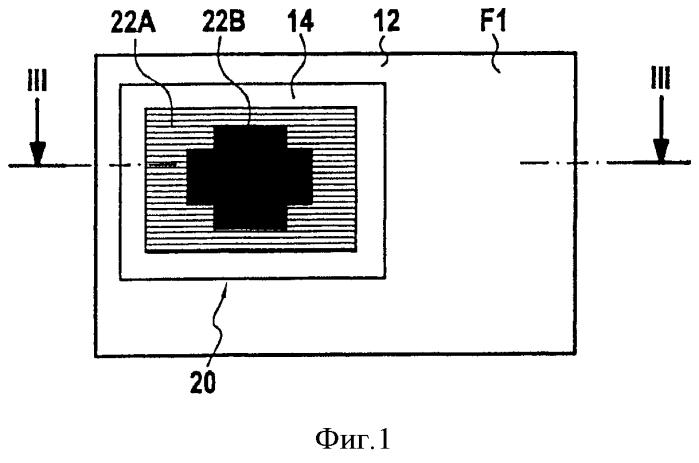Защищенный документ, содержащий структуры с изменяемым оптическим эффектом