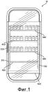 Охлаждаемая система выставления товара (варианты)