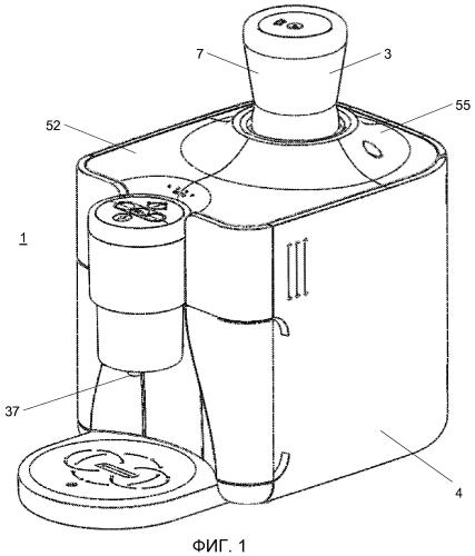 Картридж упаковки кофейных зерен и система варки кофе, включающая в себя подобный