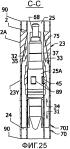 Система трубных колонн для выборочного регулирования проходящих потоков текучей среды с изменяющимися скоростями в скважинах, проходящих от одного основного ствола