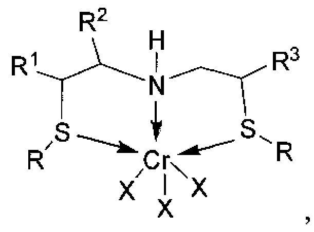 Каталитическая система процесса тримеризации этилена в 1-гексен с использованием катализаторов с разветвленным углеводородным скелетом