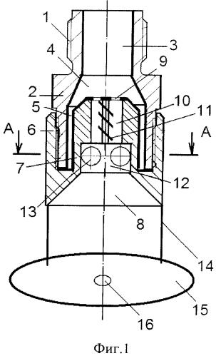 Центробежная форсунка кочетова со встречно-закрученными потоками типа взп